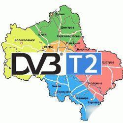 Зона покрытия DVB T2