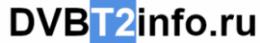 DVBT2info.ru